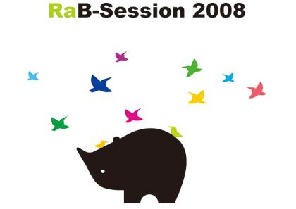 Rab_conpe3_2